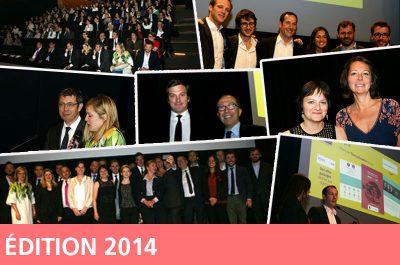 edition2014